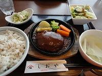 箱根旅行 113.jpg