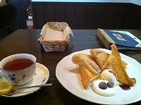 cafeohana.jpg